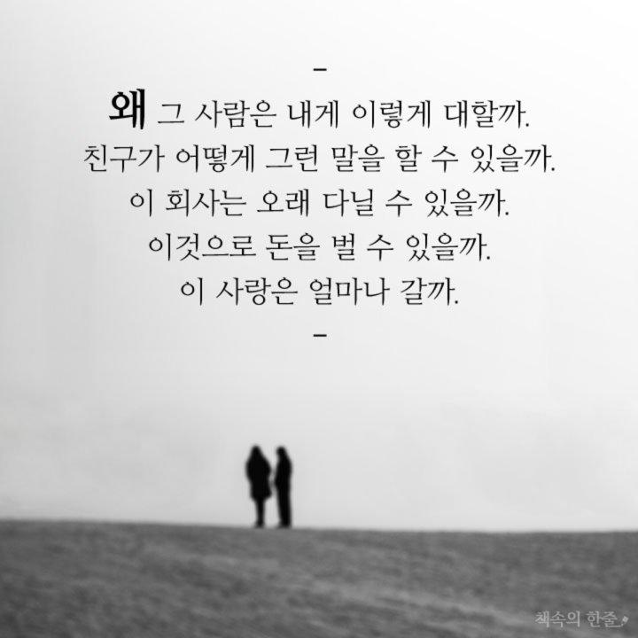 img_l-227