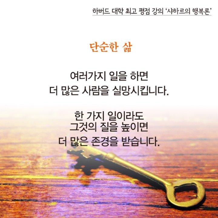 img_l-440