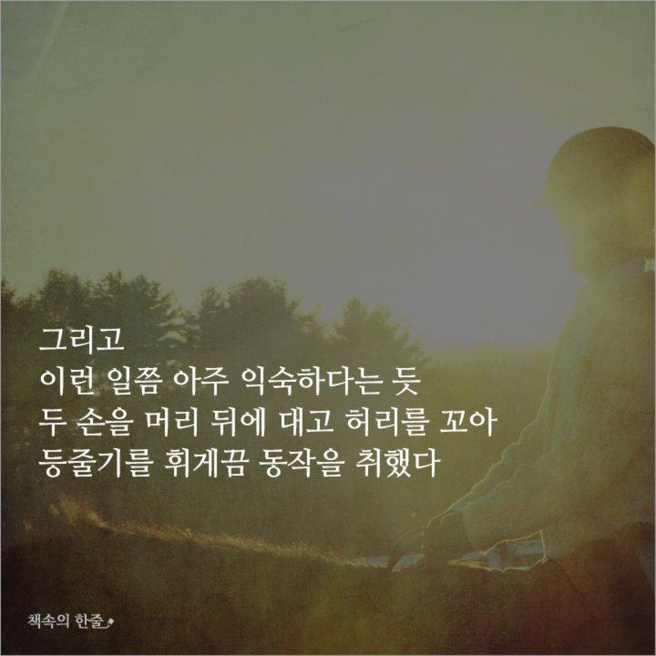 img_l-121