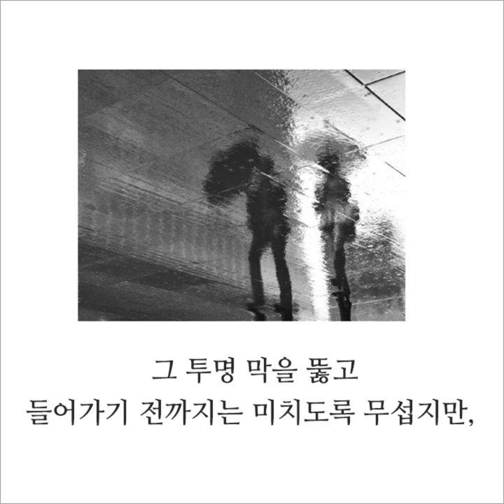 img_l-521