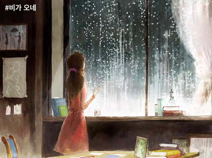 05_비가오네