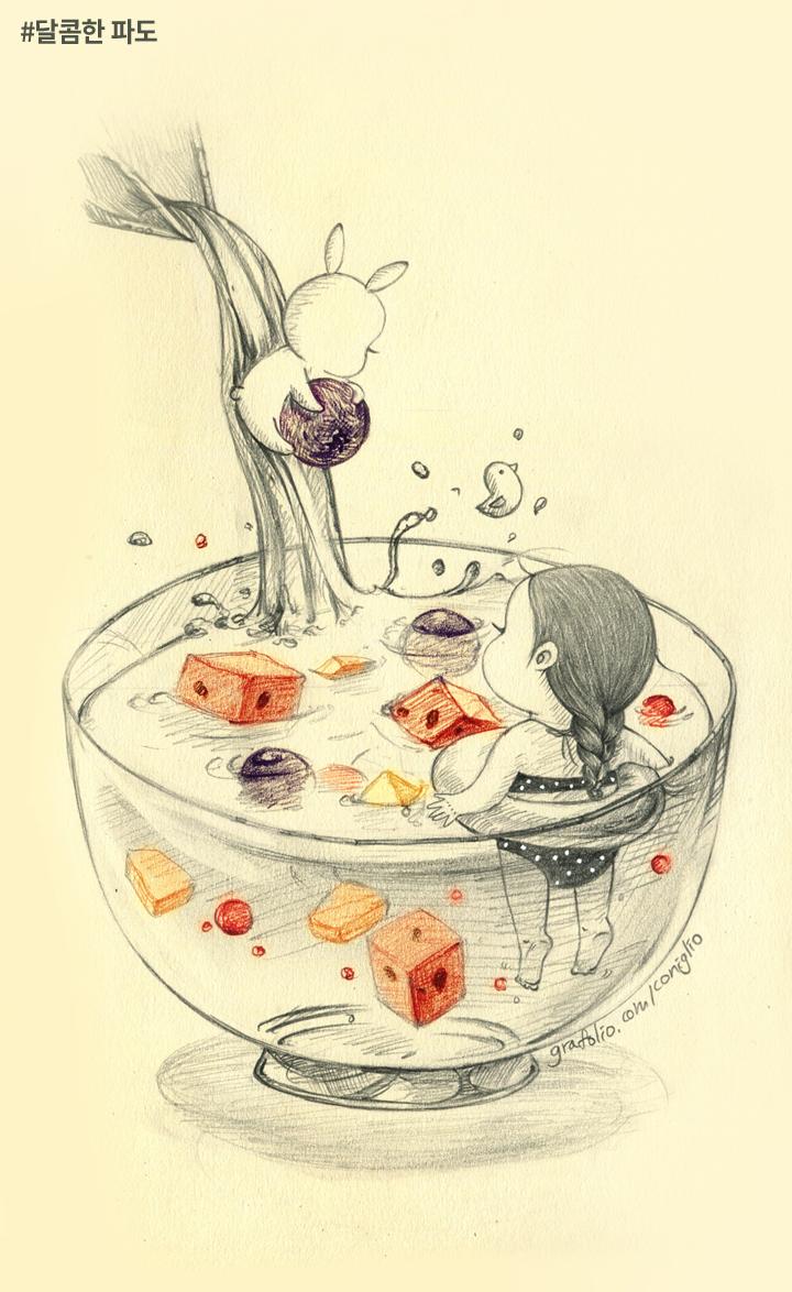 06달콤한-파도