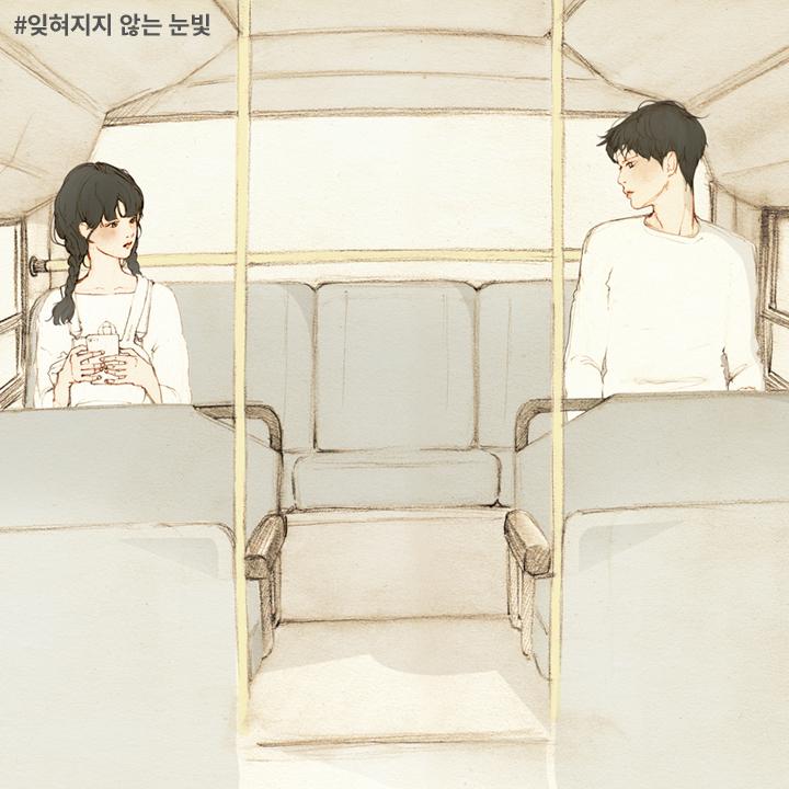 02잊혀지지-않는-눈빛