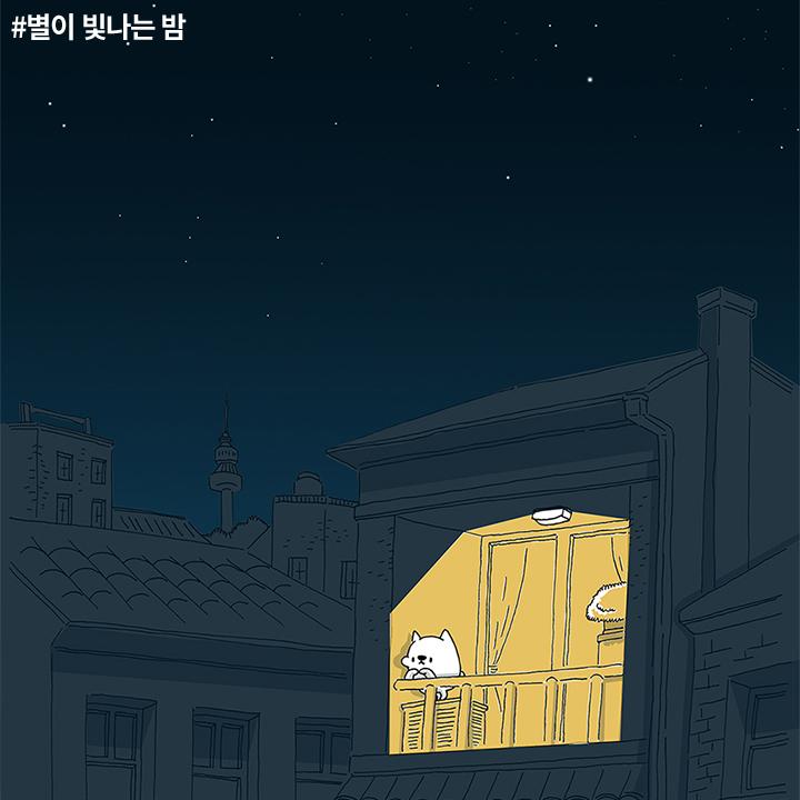 02-별이빛나는밤720