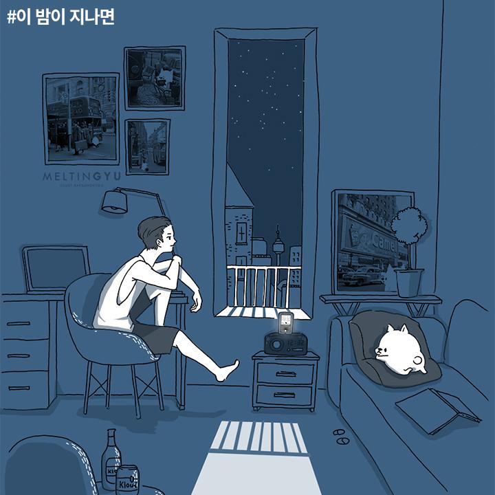 04-이밤이지나면720