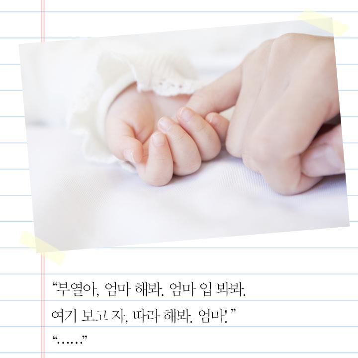 아들아-1