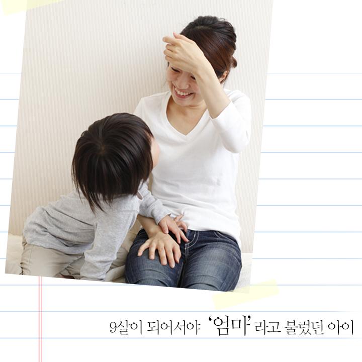 아들아-2