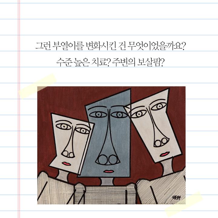 아들아-4
