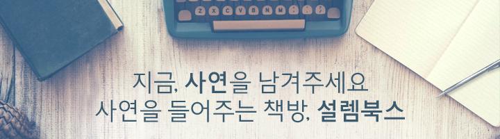 워프_오른쪽상단 배너