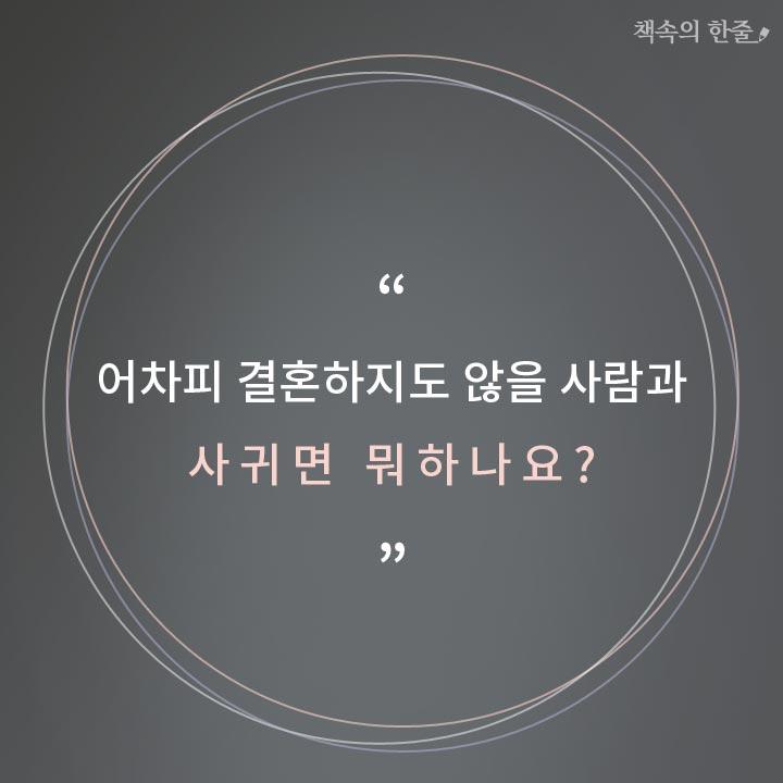 01_정방형