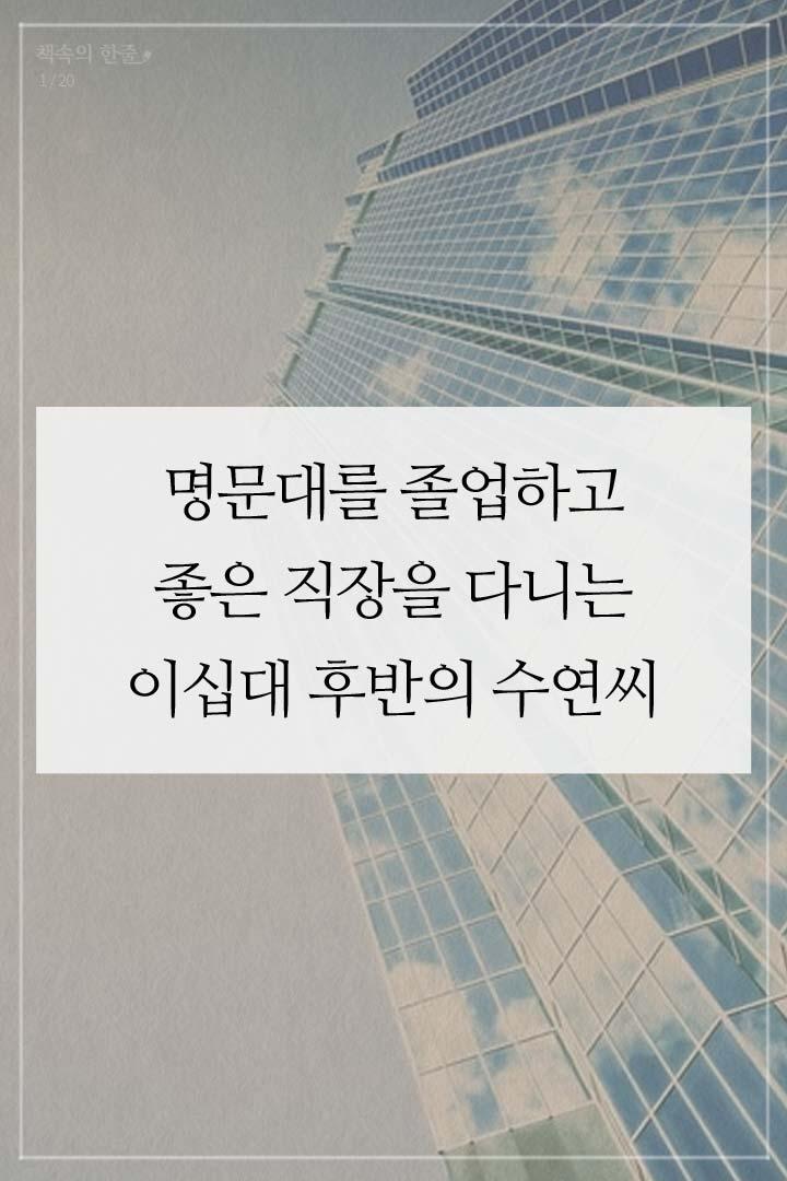 01_페북