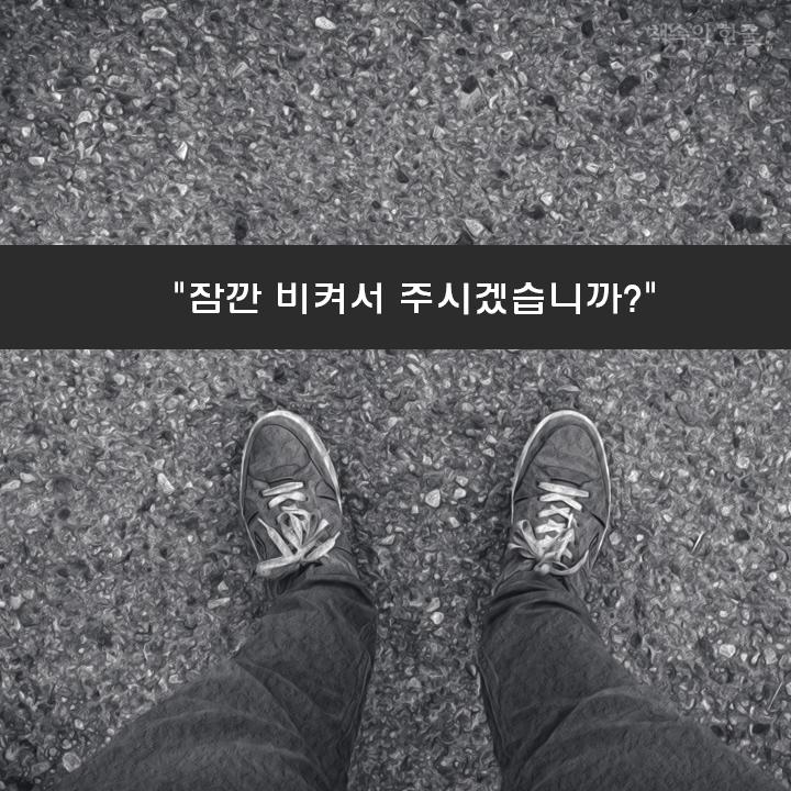 뽑기맨_11