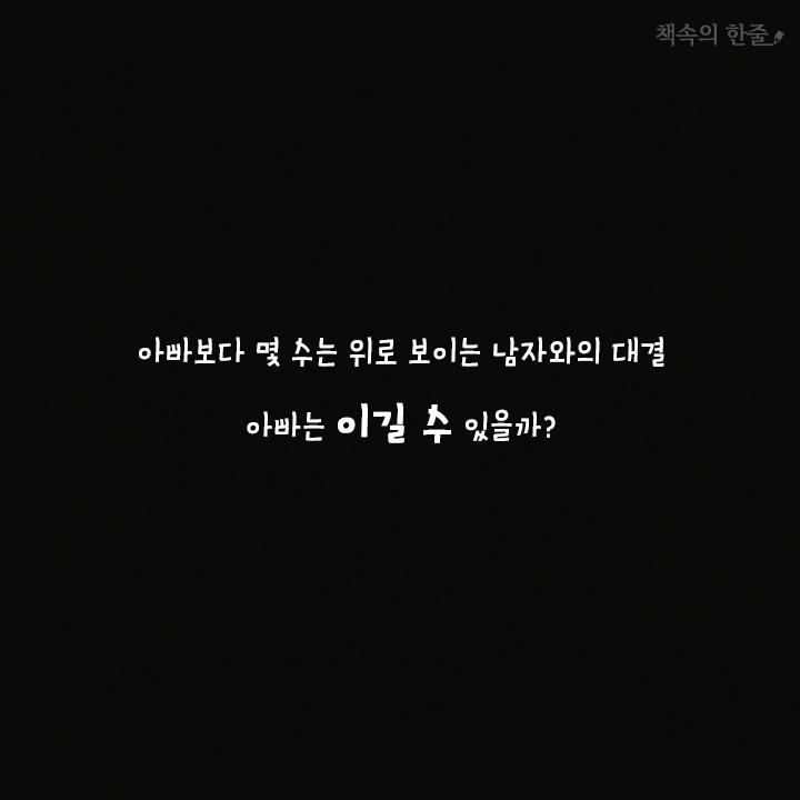 뽑기맨_16