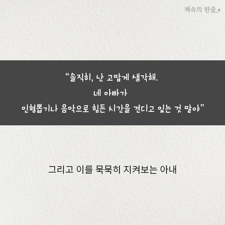 뽑기맨_19