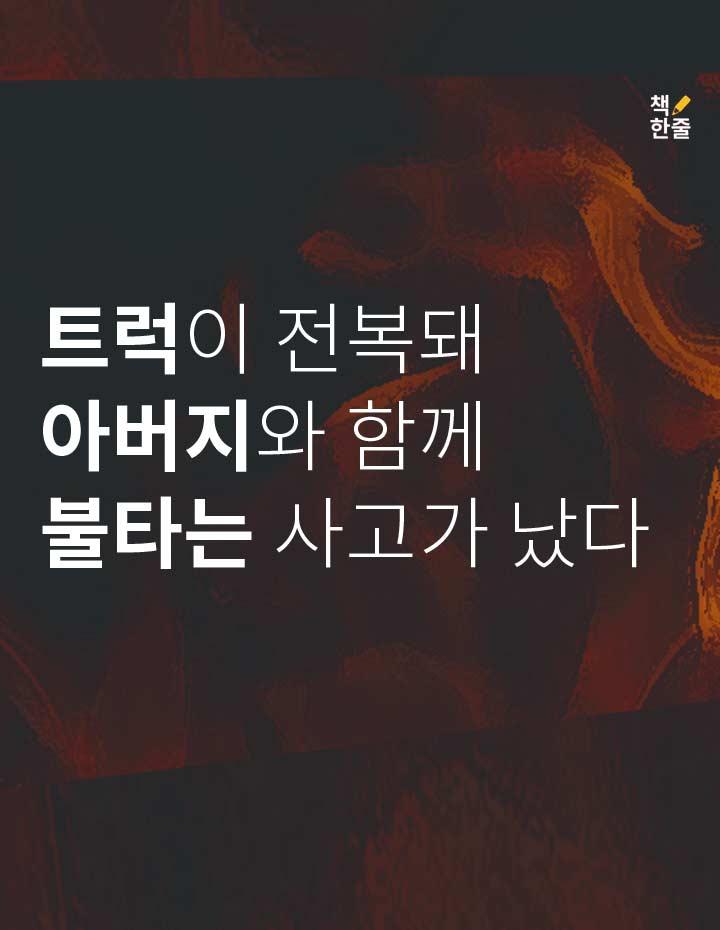 제목-없음-1