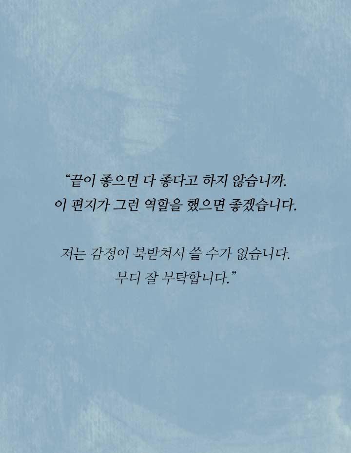 170919-痢좊컮__臾멸뎄__11