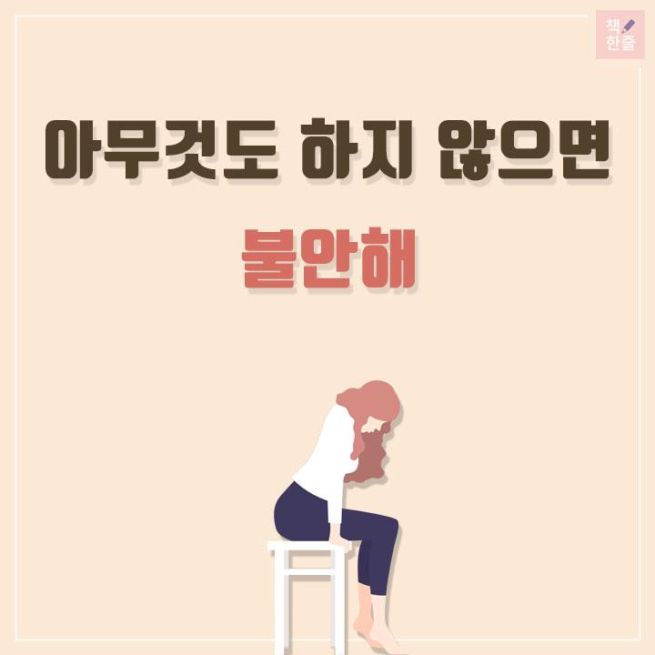 01_정방향