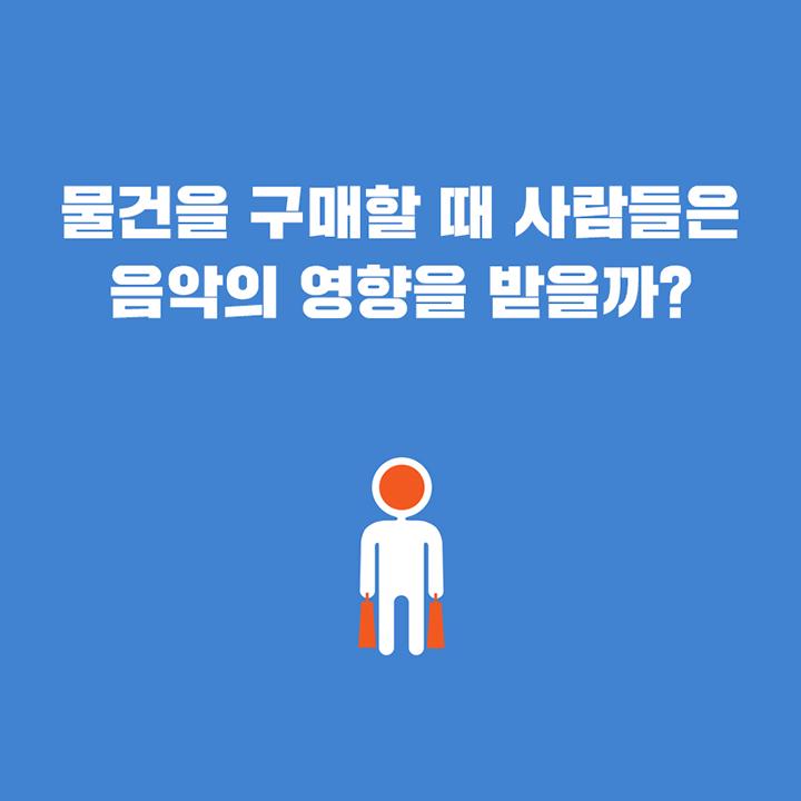 편견_카드뉴스-0