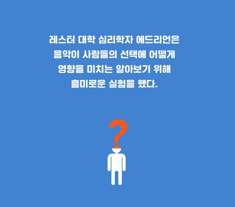 편견_카드뉴스-1