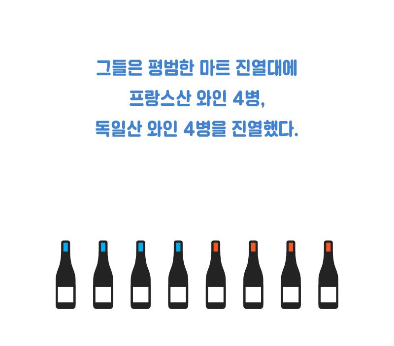 편견_카드뉴스-2