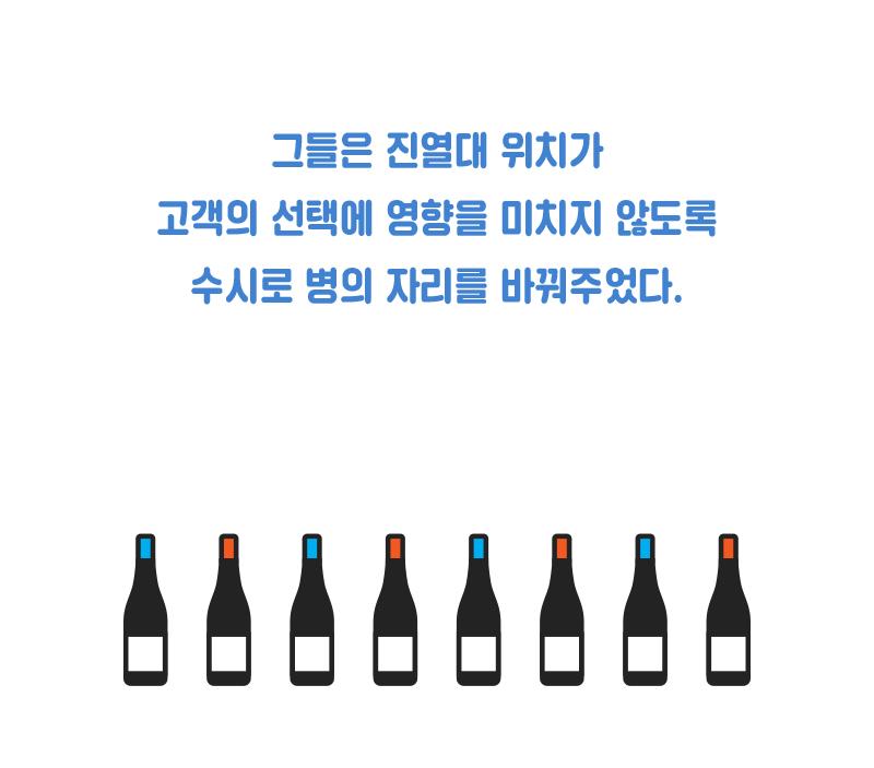 편견_카드뉴스-3