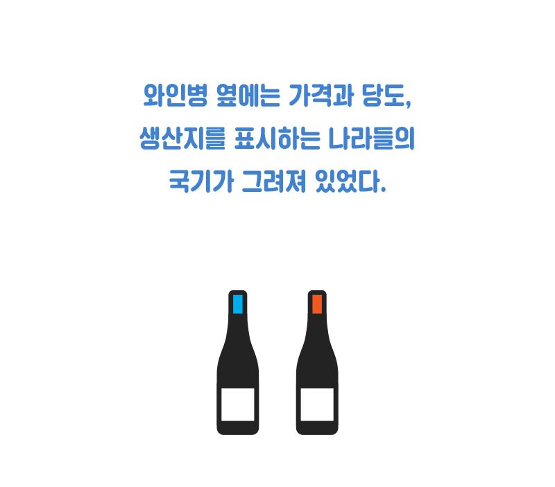 편견_카드뉴스-4