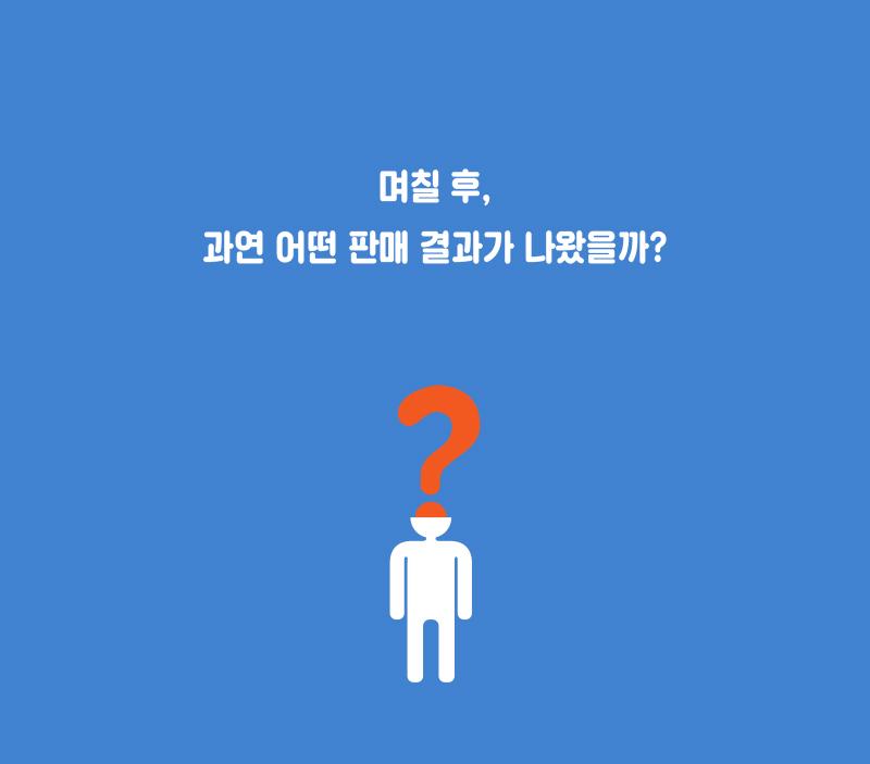 편견_카드뉴스-6