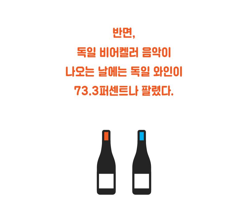 편견_카드뉴스-8