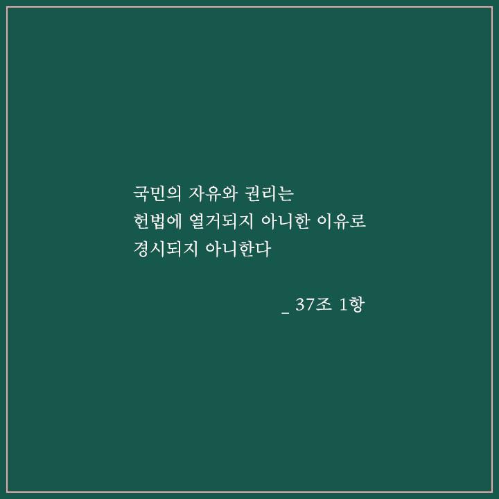 대지-143